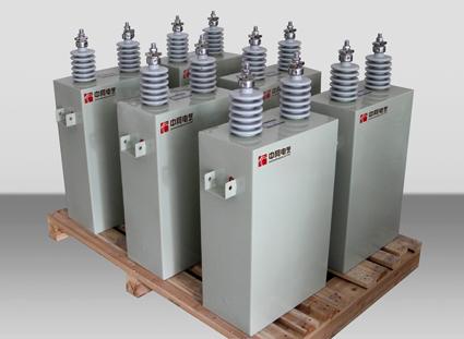 防火型高压并联电容器